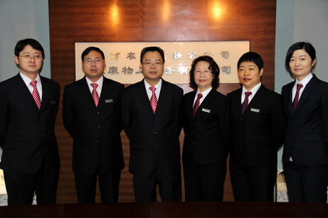 bob直播官方下载物业——公司管理团队