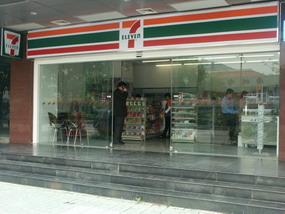 乐天堂在线官网服务——7-eleven便利店