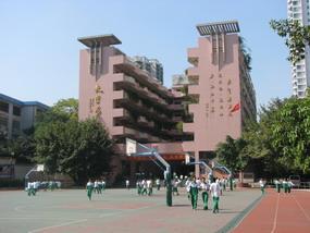 乐天堂在线官网服务——广州育才中学