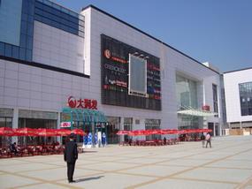 乐天堂在线官网服务——南海鸿大商业广场