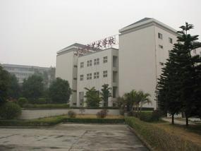 乐天堂在线官网服务——广州市艺术学校